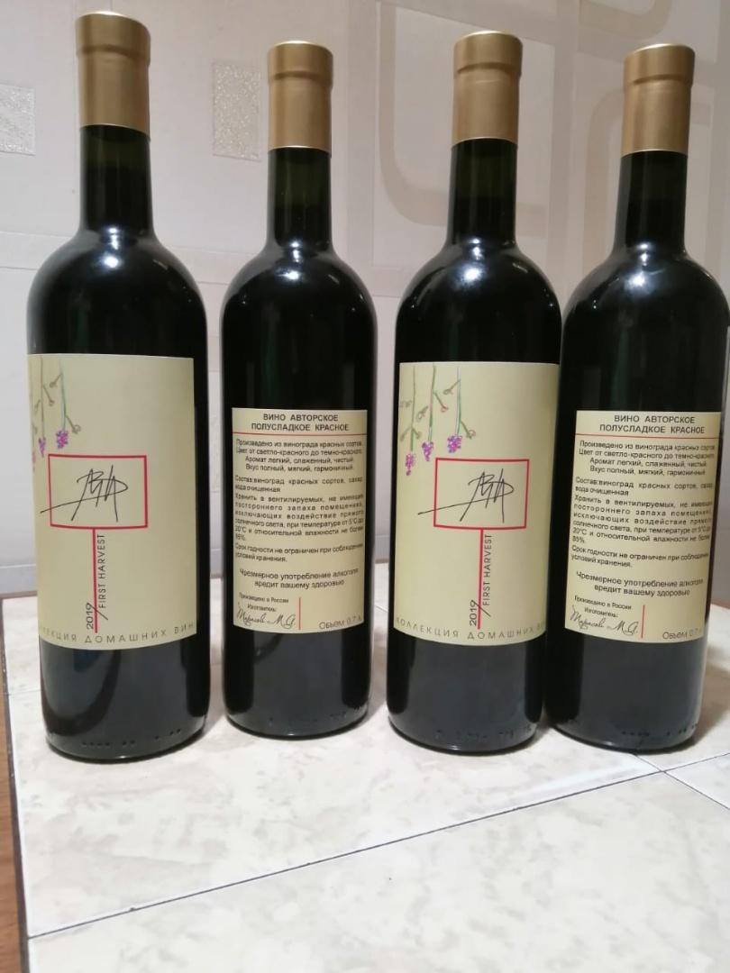 бутылочные этикетки под заказ